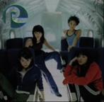SPEED/RISE(アルバム)