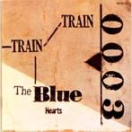 ブルーハーツ/TRAIN-TRAIN(アルバム)