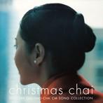 christmas chai SUNTORY OOLONG-CHA CM SONG COLLECTION(アルバム)