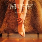 MUSE'-DREAMUSIC Female Vocal Collection-(アルバム)