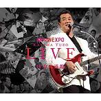 加山雄三/若大将EXPO~夢に向かって いま~加山雄三 LIVE in 日本武道館(アルバム)