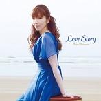 岡本真夜/Love Story(アルバム)