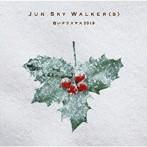 JUN SKY WALKER(S)/白いクリスマス2018(アルバム)