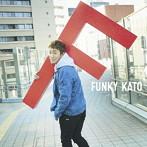 ファンキー加藤/F(アルバム)
