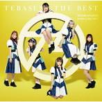 手羽先センセーション/TEBASEN THE BEST-tebasaki sensation amakara best vol.1-(アルバム)