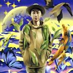 モン吉/モン吉3(アルバム)