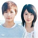 FUNKY MONKEY BABYS/ランウェイ☆ビート(シングル)
