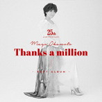 岡本真夜/岡本真夜25th Anniversary BEST ALBUM~Thanks a million~(UHQCD)(アルバム)