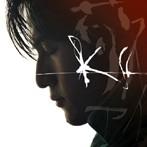 稲葉浩志/KI(シングル)