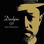 古澤巌/Dandyism Gold(アルバム)