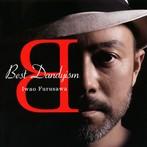 古澤巌/Best Dandyism~with Premium Songs~(アルバム)