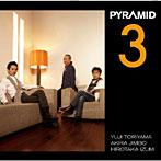 PYRAMID/3(アルバム)