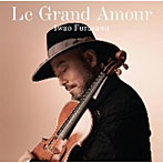 Le Grand Amour 古澤巌(VN)(アルバム)