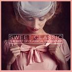 SWEET CLASSIC(アルバム)