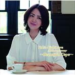 西村由紀江/Yukie Nishimura 30th Anniversary~Beautiful Days~(アルバム)