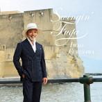 古澤巌/スウィンギン・フーガ(アルバム)