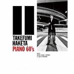 羽毛田丈史/PIANO 60's(アルバム)