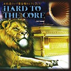D.L a.k.a DEV LARGE/HARD TO THE CORE version 1 compiled by D.L a.k.a DEV LARGE(アルバム)