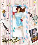 加賀美セイラ/IdeAnimation(アルバム)