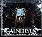 ガルネリウス/BEST OF THE AWAKENING DAYS(アルバム)