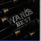 WANDS/ベスト~ヒストリカル・ベスト・アルバム(アルバム)
