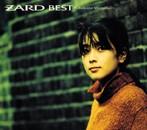 ZARD/ZARD BEST~Request Memorial(アルバム)