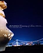 ZARD/Cruising & Live~限定盤ライヴCD~(アルバム)