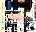 ZARD/時間(とき)の翼(アルバム)