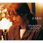 ZARD/グロリアス マインド(シングル)