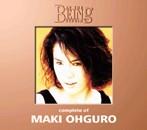 大黒摩季/complete of 大黒摩季 at the BEING studio(アルバム)