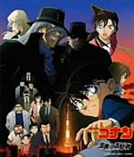 名探偵コナン 漆黒の追跡者 オリジナル・サウンドトラック(アルバム)
