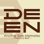 DEEN/Another Side Memories~Precious Best~(アルバム)