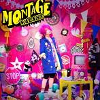 MONTAGE/VALSHE(シングル)