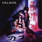 激情型カフネ/ラピスラズリ/VALSHE(シングル)