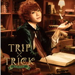 TRIP×TRICK/VALSHE(シングル)