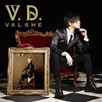 V.D./VALSHE(アルバム)