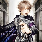 DISPLAY-Now&Best-/VALSHE(アルバム)