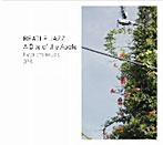 上田正樹/スマイル(初回限定盤)(アルバム)