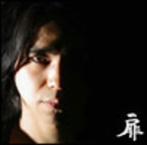 エレファントカシマシ/扉(アルバム)