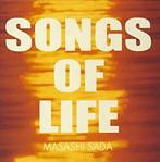 さだまさし/償い~SONGS OF LIFE(アルバム)