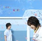 I-lulu/ROPS(アルバム)