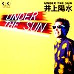 井上陽水/UNDER THE SUN(アルバム)