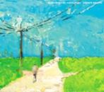アンダーグラフ/素晴らしき日常(限定盤)(アルバム)