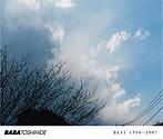 馬場俊英/BEST 1996-2007(初回限定盤)(アルバム)