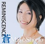 庄野真代/リミニッセンス・ブルー(Blu-spec CD)(アルバム)