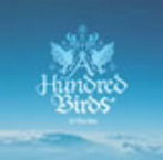 A Hundred Birds/In The Sky(アルバム)