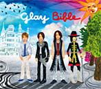 GLAY/Bible(シングル)