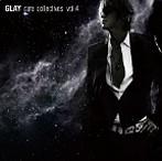 GLAY/rare collectives vol.4(アルバム)