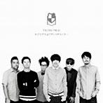 カジヒデキとRIDDIM SAUNTER/TEENS FILM(アルバム)