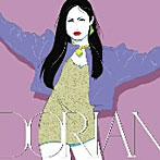 DORIAN/studio vacation(アルバム)